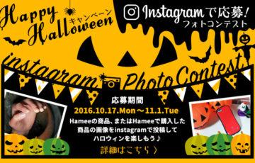 halloweencpa_700433