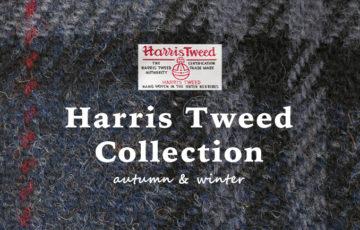 harris_700433