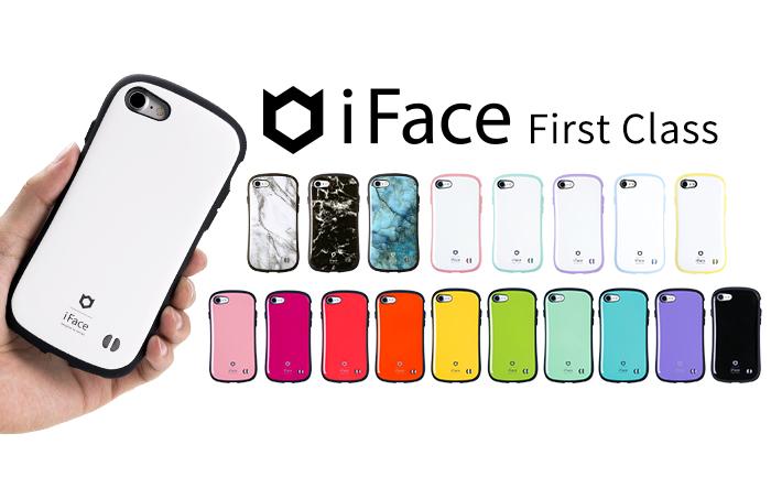 0bfce35abe 【メディア】日本テレビ「ZIP!」で「iFace(アイフェイス)」が紹介されました