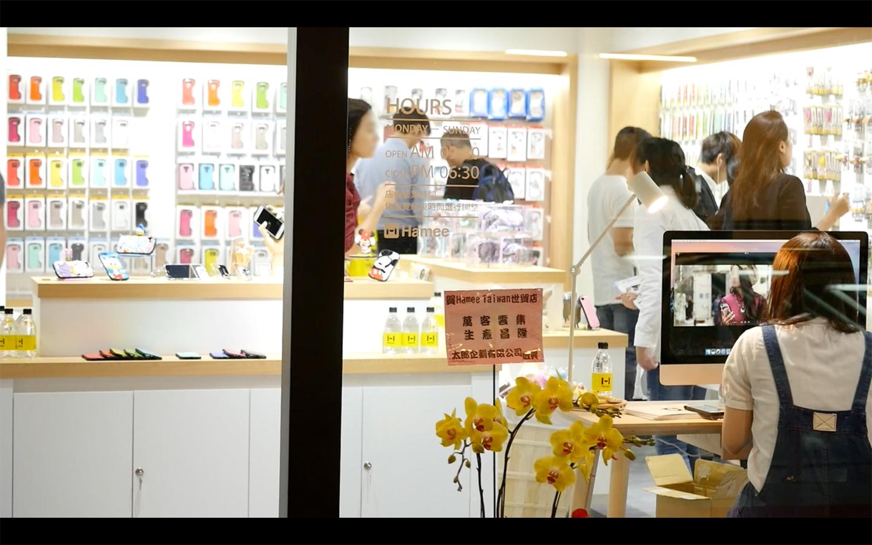Hamee台湾世界貿易センター店