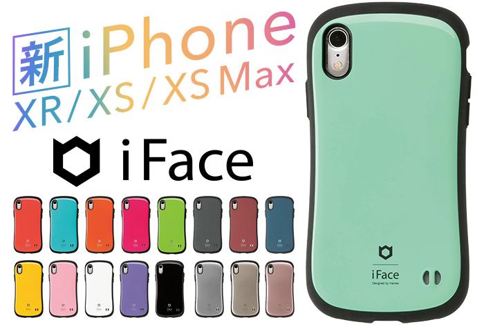 iface新型iphone