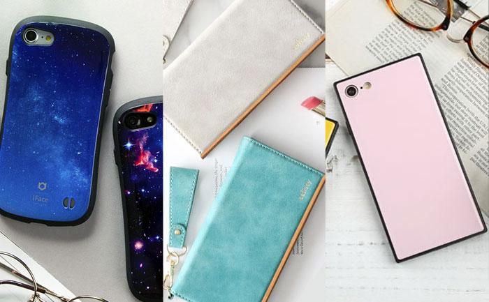 ced83978c7 iPhone 8 ケース迷ったらこれ!人気ブランドや手帳型を厳選! | Hamee fun