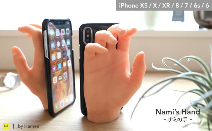 2f4c45cc228f あのリアルな手 iPhoneケースがリニューアルして新発売! ナミの手 ...