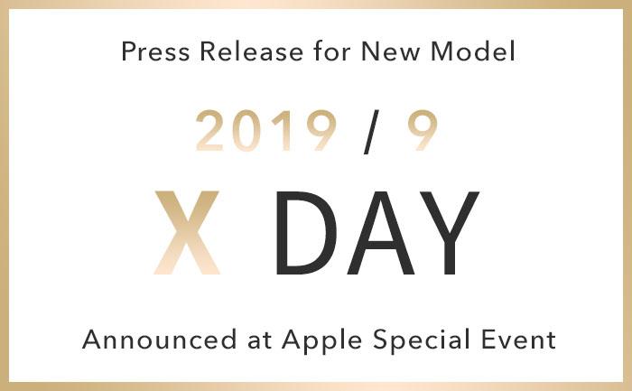 新型iPhone2019の発表日&発売日はどうなる?