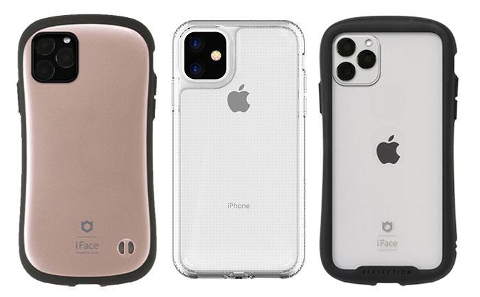 iPhone12 Proケース・フィルム迷ったらこれ!人気ブランドやカラーを厳選!