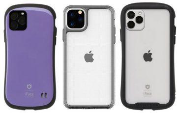 iPhone12 Pro Maxケース迷ったらこれ!人気ブランドやカラーを厳選!