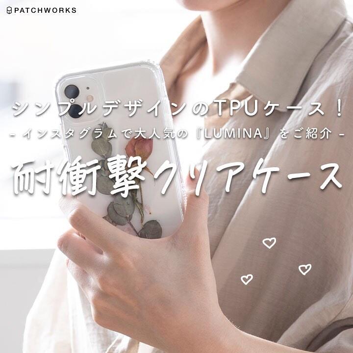 iPhoneケース 韓国っぽい 人気 トレンド おしゃれ かわいい 透明 クリア