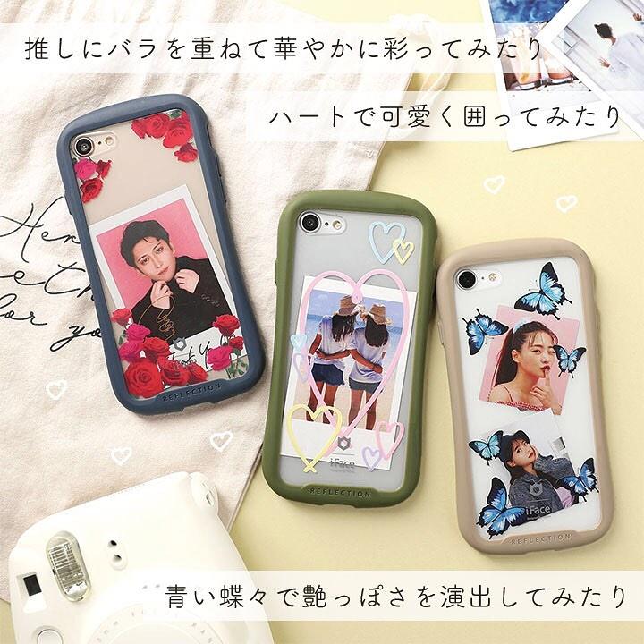 iPhoneケース インナーシート Reflection アレンジ カスタマイズ 韓国っぽい 人気 トレンド おしゃれ かわいい 透明 クリア