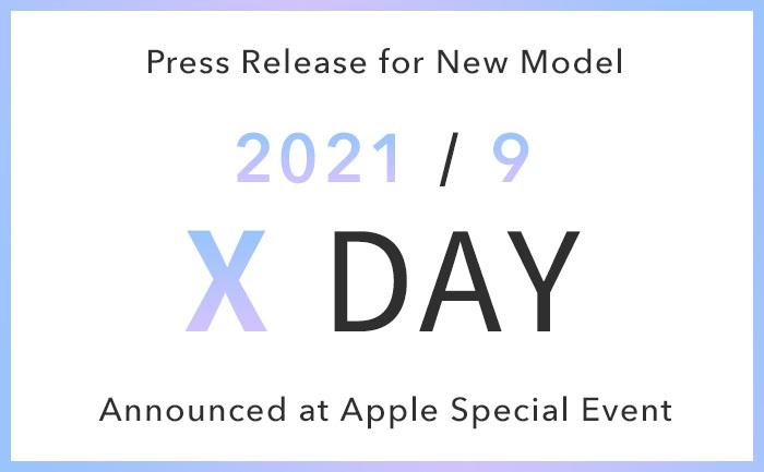 iPhone13シリーズいつ発売・予約開始される?
