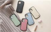 つるんとボディに一目惚れ♡iPhoneケース「iFace」にハマる人が急増中!